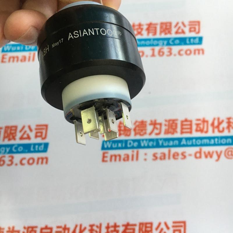 新品台湾ASIANTOOL 水银滑环A8H原装供应中